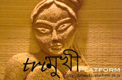 Trimukhi en français